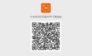 Xiaomi_notizia